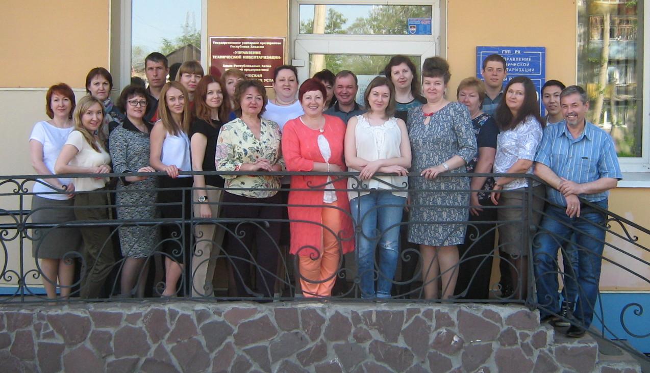 Телефонный справочник  Правительство Республики Хакасия